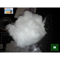 LOW MELTING POLYESTER Fiber 4Dx51mm/LMF non-woven/Chemical Fiber/Synthetic Fiber/Supplier Manufactures