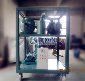 RNVS-150(150L/S) Transformer Vacuum Evacuating System   Vacuum Pumps Set for Transformers Powerful Vacuum Producing Manufactures