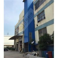 China Building materials warehouse platform lift Guide rail , hydraulic lifting platform on sale