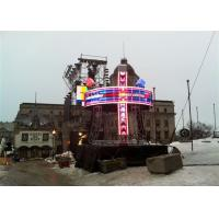 Professional Large 1R1G1B P8 Outdoor LED Billboard display CE / ROHS Manufactures