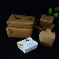 Amazon hot sale PE laminated paper fruit salad box with waterproof design paper packaging box Manufactures