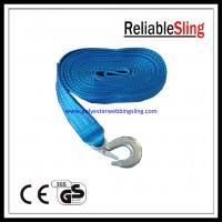 Red Yellow Blue Heavy Duty Tow Straps with forged hook and flat eye Manufactures