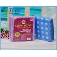 Spunlace Nonwoven Cleaning Home Wipe Manufactures