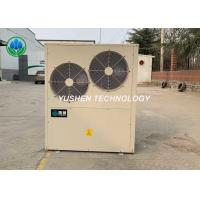 Environment Friendly Heat Pump Radiators For House Heating Automatic Control Manufactures