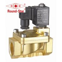 2 Way Pilot Operated Water Solenoid Valve 2 Inch Solenoid Valve NC Brass for sale