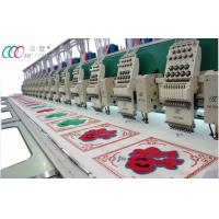 "China Automatic Towel / Chain-stitch Embroidery Machine 15 Head With 10"" LCD on sale"