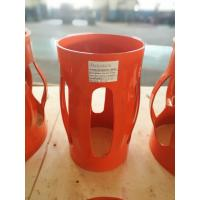 3 Section Structure Spiral Glider Centralizer , Red Pipe Centralisers Manufactures