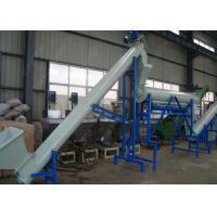 Stable Running Plastic Washing Recycling Machine , Automatic Bottle Recycling Machine Manufactures