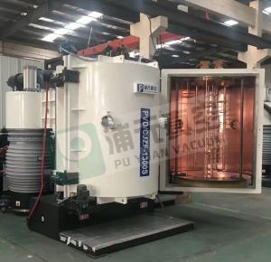 Car Lamp Vacuum Metallizing Machine/Plastic PVD Vacuum Metallizer Manufactures