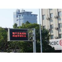 Outdoor Electronic Traffic  Led  Signs / board/  panel on Highway/ railway/ subway/ bridge Manufactures