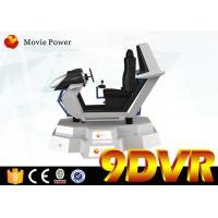 China Amusement Center VR Racing Simulator Funny With Movement Simulate Accurate on sale