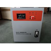 Buy cheap Full Automatic Servo Controlled Voltage Stabilizer from wholesalers
