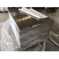 Aircraft Fittings  7075 T651 Aluminum Plate  High Weight - To - Strength Ration Manufactures