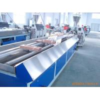Ceiling Panel Plastic Profile Production Line Single Screw Extruder Manufactures