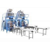 Carbon Steel Pipe Fittings Packing Machine Automatic Weighing 2000ml Volume Manufactures