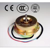 China AOTAI single-phase AC air conditioner fan motor on sale
