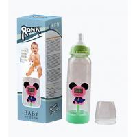 Baby Safety PP Milk Bottle (120ml) for sale