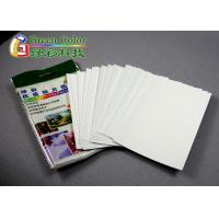Quality High gloss inkjet photo paper A4 , professional high resolution photo paper for sale