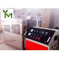 500 Mesh Food Pulverizer Machine Polyester Powder Coating Reliable Adjusted Fineness Manufactures