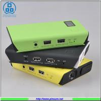 2016 new design 10500mAh car multi-function jump starter with LCD display
