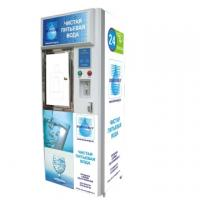 RO Water Vending Station for 1L-5 gallon water bottles filling Manufactures