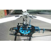 3 Blade Rotor Helicopter