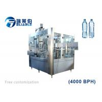 Energy - Saving Pure Water Plastic Bottle Filling Machine Stainless Steel 304/316 Manufactures