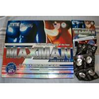 mme maxman Sex Products Male Supplement Manufactures