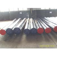1045 / S45C Hot Forged Carbon Steel Bar , 110-1200 Mm Diameter Forged Round Bar Manufactures