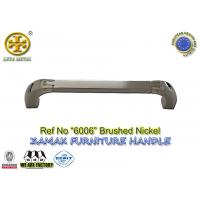 China Leya alloy cabinet handle metal drawer pull Ref 6006 color Nickel plated/Satin Nickel on sale