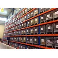 Metal Steel Warehouse Pallet Racking System Accident Disengagement Manufactures