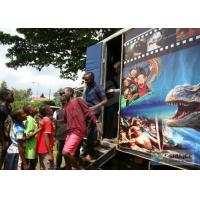 Flexible Truck 5D movie theater system / 5D Cinema Equipment With Electronic System Manufactures
