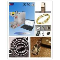 Buy cheap Fiber Laser Marking Machinery (HSGQ-10W) from wholesalers