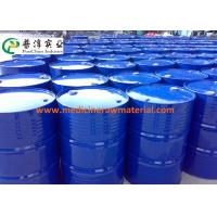 Phenyltrichlorosilane Silane Coupling Agent  For Hydrophobic Surface Treatment 98-13-5 Manufactures