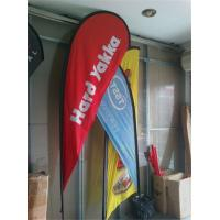 Knitted Fabric Teardrop Flag Banner With Dye - Sublimation Printing 2.8m -  5.5m Height Manufactures