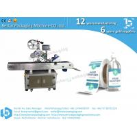 China Automatic bottle labeling machine, adhesive sticker labeling on sale
