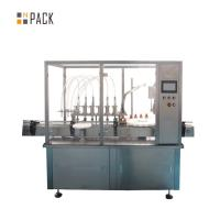 Flowing Liquid Fully Automatic Cosmetic Filling Machine 2100*1250*1780mm Manufactures