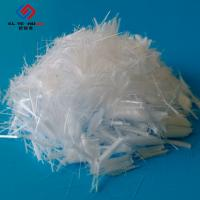 Free Sample Reduce Fallout Homopolymer PP Fiber Mono for Cement Manufactures