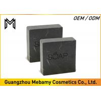 Mineral Nourishing Natural Moisturizing Soap Dead Sea Mud Skin Revitalizing Manufactures