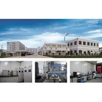GZ Body Chemical Co., Limited
