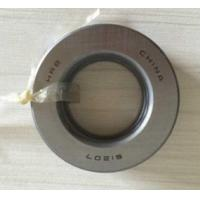 Buy cheap Thrust ball bearing 51207 size  35x62x18mm Chrome steel from wholesalers