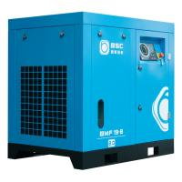 China Custom Made Two Stage Air Compressor / Energy Efficient Air Compressor on sale
