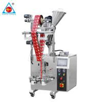 China 100% factory price milk powder pouch packing machine coffee powder sachet form fill seal machine in business on sale