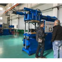 Oil Seal Type Rubber Press Machine , 250 Ton Automatic Rubber Moulding Machine Manufactures