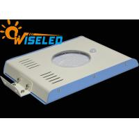 5W Integrated Solar LED Street Light , 550lm -750lm Solar Powered Outdoor Garden Lights  Manufactures