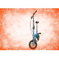 Kids / Adults Portable Mini Folding Electric BicycleDurable For Leisure