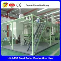 CE approved small feed mill plant, poultry feed production line Manufactures