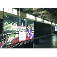 Indoor Led Video Wall Rental P2.6 Rental Led Display Broadcast Multiple Video Sources at the Same Time Manufactures