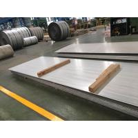 ASME Standard Stainless Steel Hot Rolled Plate 3.0mm - 100mm Thickness Manufactures