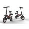 Multi Functional Full Size Folding Bike 14 Inch Aviation Aluminium Alloy 400W Motor Power for sale